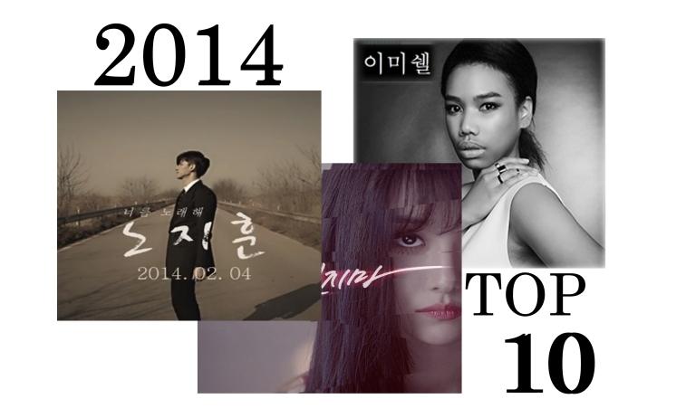 Header 2014 TOP 10