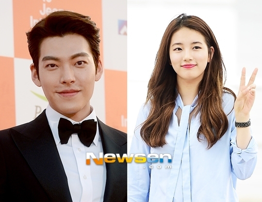 Uncontrollably Warm Kim Woo Bin, Suzy