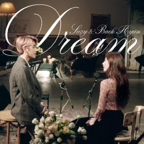 baekhyun-and-suzy-dream-poster
